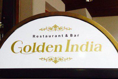 Indian Restaurant Grindelwald Switzerland